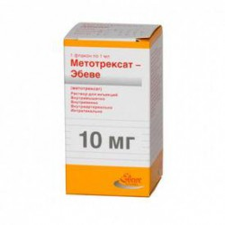 Метотрексат-Эбеве, конц. д/р-ра д/ин. 10 мг/мл 5 мл №1 флаконы